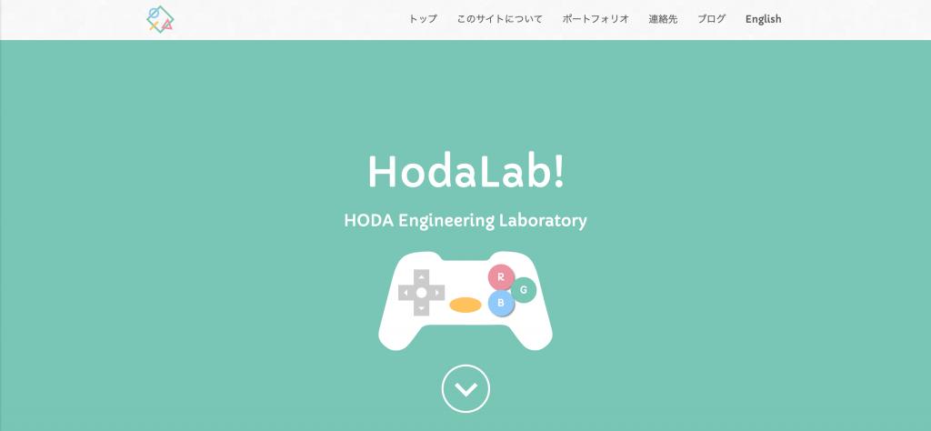 Hoda's Portfolio